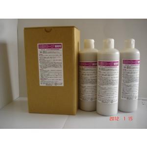 カルキーナ500g 3本入り ガラス研磨剤、浴室鏡磨き、有限会社ジーティーシー製|gtcshop
