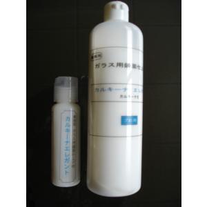カルキーナE 50cc ガラス研磨剤、浴室鏡磨き、有限会社ジーティーシー製|gtcshop
