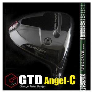 GTD Angel-Cドライバー《ワクチンコンポGR-350DR》:GTDドライバーofficial store gtd-golf-shop