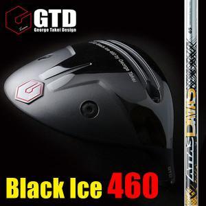 《アッタス ATTAS DAAAS ダァーッス》GTD Black ice460ドライバー:GTDゴルフofficial store|gtd-golf-shop