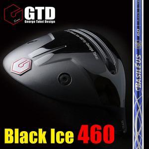 《バシレウスα2とPROSPEC》GTD Black ice460ドライバー:GTDゴルフofficial store|gtd-golf-shop