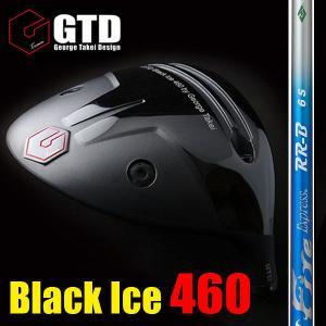 《ファイアーエクスプレスRR-B》GTD Black ice460ドライバー 捕まって飛ぶ!:GTDゴルフofficial store|gtd-golf-shop