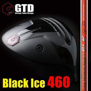 《NEW! Speeder SLK Type-D》GTD Black ice460ドライバー最新、短尺・捕まって飛ぶ!:GTDゴルフofficial store|gtd-golf-shop