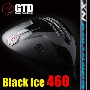 《フジクラ SPEEDER NX》GTD Black ice460ドライバー スピーダーEVOの後継シリーズ誕生|gtd-golf-shop