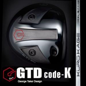GTD code-kドライバー《三菱レイヨンKUROKAGE-XT》|gtd-golf-shop