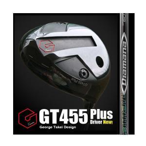 GT455Plusドライバー《三菱レイヨンDiamana-DF》GTD455プラスドライバー|gtd-golf-shop