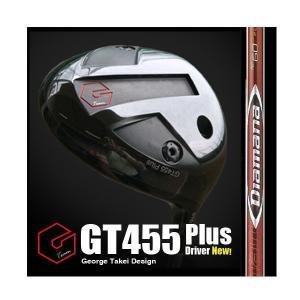 GT455Plusドライバー《三菱レイヨンDiamana-RF》GTD455プラスドライバー|gtd-golf-shop
