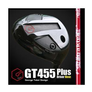 GT455Plusドライバー《ラナキラ Pele ペレ》GTD455プラスドライバー|gtd-golf-shop