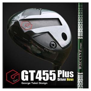 GT455Plusドライバー《ワクチンコンポGR-350DR》GTD455プラスドライバー|gtd-golf-shop