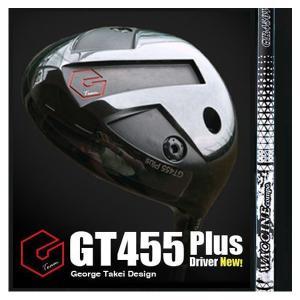 GT455Plusドライバー《ワクチンコンポGR-450V》GTD455プラスドライバー|gtd-golf-shop