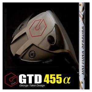 GTD455αドライバー《フジクラ DAYTONA SpeederとLS》軽硬シャフト|gtd-golf-shop