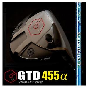 GTD455αドライバー(GTD455アルファ)《ラナキラ Kanaloa ブルー》:GTDドライバーofficial store|gtd-golf-shop