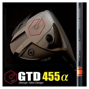 GTD455αドライバー(GTDア455ルファ)《三菱TENSEI CK PRO Orange》:GTDドライバーofficial store|gtd-golf-shop