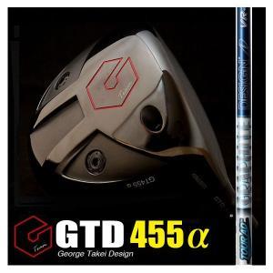 GTD455α(GTD455アルファ)ドライバー《ツアーAD VR》:GTDドライバーofficial store|gtd-golf-shop