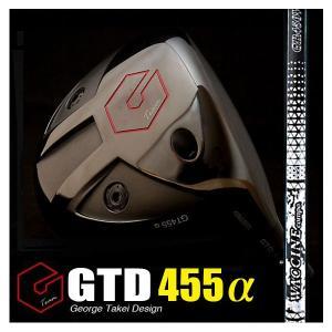 GTD455αドライバー(GTD455アルファ)《ワクチンコンポGR-450V》長尺:GTDドライバーofficial store|gtd-golf-shop