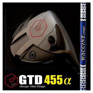 GTD455αドライバー(GTD455アルファ)《ワクチンコンポGR-560DR》:GTDドライバーofficial store|gtd-golf-shop