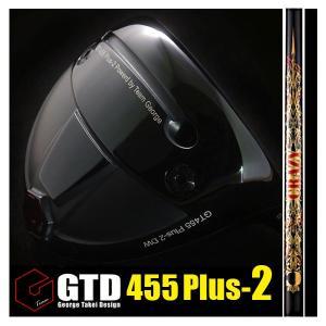 GTD 455Plus2ドライバー《CRAZYクレイジーLY-300 Dynamite》ドラコン仕様!:GTDゴルフofficial store|gtd-golf-shop