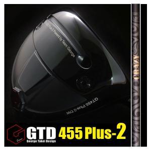GTD 455Plus2ドライバー《CRAZYクレイジーREGENESIS LY-03》粘る、フェードに最適:GTDゴルフofficial store|gtd-golf-shop
