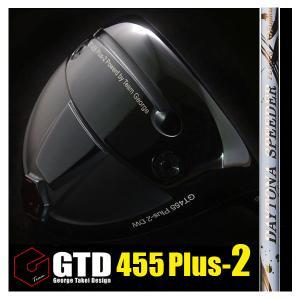 GTD 455Plus2ドライバー《フジクラ DAYTONA SpeederとLS》最強の軽硬シャフト:GTDゴルフofficial store|gtd-golf-shop