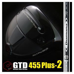 GTD 455Plus2ドライバー《三菱レイヨンDiamana-D-LIMITED》:GTDゴルフofficial store|gtd-golf-shop