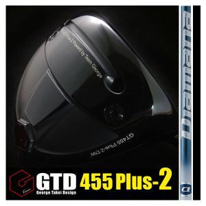 GTD 455Plus2ドライバー《三菱レイヨンDiamana-TB》:GTDゴルフofficial store|gtd-golf-shop