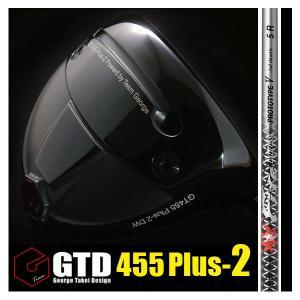 GTD 455Plus2ドライバー《ファイアーエクスプレスPROTOTYPE V》:GTDゴルフofficial store gtd-golf-shop