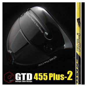 GTD 455Plus2ドライバー《PROTOTYPE-RF》世界一のコスパでめっちゃ飛ぶ|gtd-golf-shop
