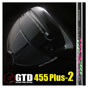 GTD 455Plus2ドライバー《PROTOTYPE-RFエボ》捕まって安定する低価格シャフト|gtd-golf-shop
