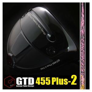 GTD 455Plus2ドライバー《trpx Afterburnerトリプルエックス アフターバーナー》長尺:GTDゴルフofficial store gtd-golf-shop