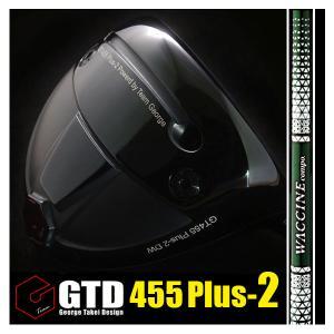 GTD 455Plus2ドライバー《ワクチンコンポGR-350DR》:GTDゴルフofficial store gtd-golf-shop