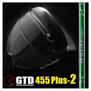 GTD 455Plus2ドライバー《ワクチンコンポGR-351》:GTDゴルフofficial store|gtd-golf-shop