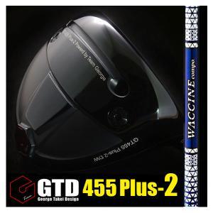 GTD 455Plus2ドライバー《ワクチンコンポGR-560DR》:GTDゴルフofficial store|gtd-golf-shop