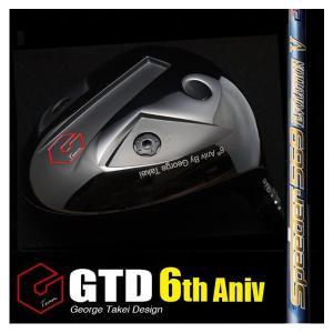 《即日発送!》※受注生産ボタンだと納期は2〜5日  ★グリップはゴルフプライド360(黒)。シャフト...