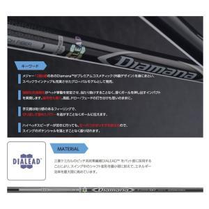 三菱レイヨン「Diamana-D-LIMITED」GTDドライバー専用スリーブ付き別売りシャフト:GTDゴルフ オフィシャルストア|gtd-golf-shop