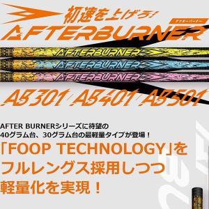 トリプルエックス「trpx Afterburner アフターバーナー」GTDドライバー専用スリーブ付き別売りシャフト:GTDゴルフ オフィシャルストア|gtd-golf-shop
