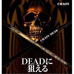 CRAZYクレイジー「DEAD」GTDドライバー専用スリーブ付き別売りシャフト:GTDゴルフ オフィシャルストア|gtd-golf-shop