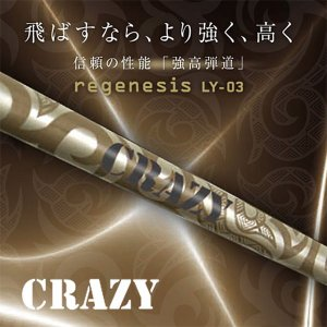 CRAZYクレイジー「REGENESIS LY-03」GTDドライバー専用スリーブ付き別売りシャフト:GTDゴルフ オフィシャルストア|gtd-golf-shop