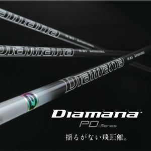 《NEW! 三菱レイヨンDiamana-PD》GTDドライバー専用スリーブ付き別売りシャフト:飛んで曲がらない|gtd-golf-shop