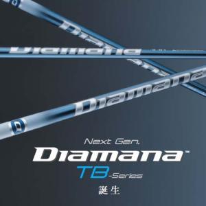 三菱レイヨン「Diamana-TB」GTDドライバー専用スリーブ付き別売りシャフト:GTDゴルフ オフィシャルストア|gtd-golf-shop
