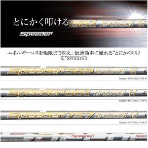 フジクラ「EVOLUTION6」GTDドライバー専用スリーブ付き別売りシャフト:GTDゴルフ オフィシャルストア|gtd-golf-shop