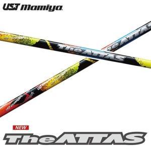 USTマミヤ(アッタス)「アッタス The ATTAS」GTDドライバー専用スリーブ付き別売りシャフト:GTDゴルフ オフィシャルストア|gtd-golf-shop