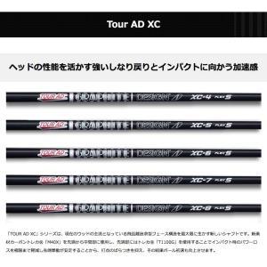 グラファイトデザイン「ツアーAD XC」GTDドライバー専用スリーブ付き別売りシャフト:GTDゴルフ オフィシャルストア|gtd-golf-shop