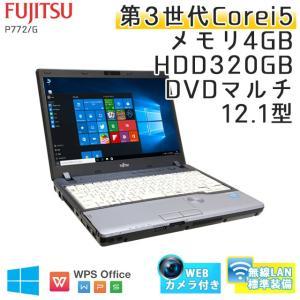 ■型番 LIFEBOOK P772/G  ■OS Windows10 Home 64bit (MAR...