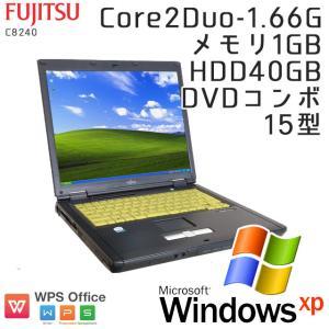 中古 ノートパソコン Windows XP 富士通 FMV-C8230 Core2Duo1.66Ghz メモリ1GB HDD40GB CD-ROM 15型 WPS Office / 3ヵ月保証|gtech