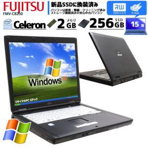 中古 ノートパソコン Windows XP 富士通 FMV-C8250 Core2Duo2Ghz メモリ3GB SSD240GB DVDコンボ 15型 WPS Office / 3ヵ月保証|gtech