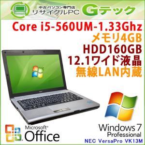 中古 ノートパソコン Microsoft Office搭載 Windows7 NEC VersaPro VK13M/BB-B Core i5-1.33Ghz メモリ2GB HDD160GB 12.1型 無線LAN / 3ヵ月保証|gtech