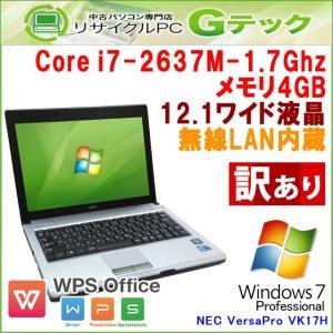 外観訳あり 中古 ノートパソコン Windows7 NEC VersaPro VK17H/B-E 第2世代Core i7-1.7Ghz メモリ4GB HDD250GB 12.1型 無線LAN Office / 3ヵ月保証|gtech