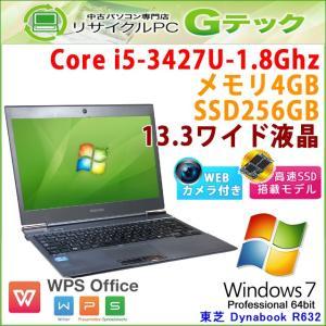 ウルトラブック 中古 ノートパソコン Windows7 東芝...