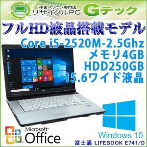 中古 ノートパソコン Microsoft Office搭載 Windows10 富士通 LIFEBOOK E741/D 第2世代Core i5-2.5Ghz メモリ4GB HDD250GB DVDマルチ 15.6型 / 3ヵ月保証|gtech