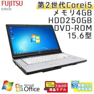 ■型番 LIFEBOOK E741/D  ■OS Windows7 Professional 64b...